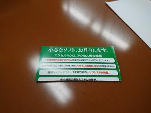 A4用紙を三つ折りにする方法1-3