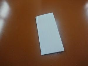 A4用紙を三つ折りにする方法4-2