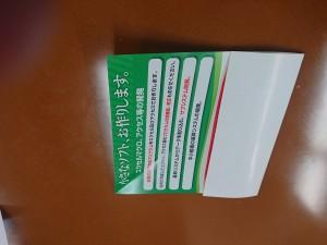 A4用紙を三つ折りにする方法3-2