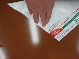 A4用紙を三つ折りにする方法3-1