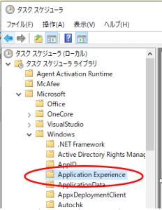 Microsoft Compatibility Telemetry2